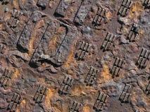 Deur van het mangat c stock afbeeldingen