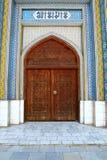 Deur van moskee Stock Foto