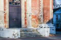 deuren Royalty-vrije Stock Foto