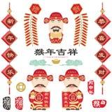 Deus chinês da fortuna ilustração royalty free