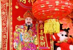 Deus chinês da fortuna Foto de Stock Royalty Free