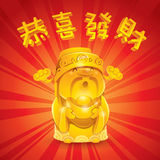 Deus chinês da riqueza - dourada Fotos de Stock Royalty Free