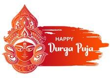Deusa Durga Face no fundo feliz de Durga Puja Subh Navratri ilustração royalty free
