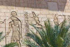 Deuses egípcios Horus fotografia de stock royalty free