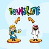 Deutsche arabische Leutekarikatur des Übersetzungskonzeptes. Lizenzfreies Stockfoto