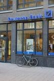 Deutsche Bank. HAMBURG, GERMANY - AUGUST 28, 2014: Deutsche Bank branch in Hamburg. Deutsche Bank is one of largest banks in the world with 98,200 employees ( royalty free stock photos