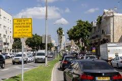Deutsche Kolonie, Haifa stockbilder