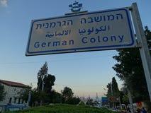 Deutsche Kolonie Haifa Sign lizenzfreie stockbilder
