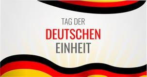 Deutschen einheit概念背景,手拉的样式 向量例证