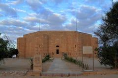 Deutscher Kriegskirchhof El Alamein in Ägypten Lizenzfreies Stockbild