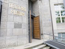 Deutsches Museum entrance Royalty Free Stock Image