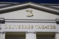Deutsches Theater, Berlin. MARCH 2008 - BERLIN: the Deutsches Theater (German Theater), Berlin-Mitte stock photos