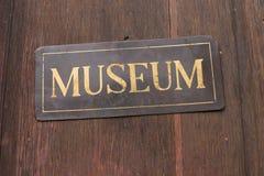 Deutsches Zeichen mit Textmuseum Stockfotografie