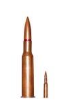 Deux balles de fusil Photographie stock libre de droits