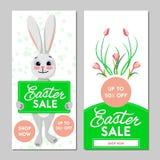 Deux bannières de vente de Pâques Illustration de vecteur illustration de vecteur