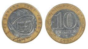 Deux côtés de la pièce de monnaie dix roubles Photo libre de droits