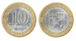 Deux côtés de la pièce de monnaie dix roubles Photo stock