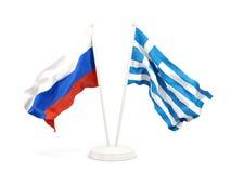 Deux drapeaux de ondulation de la Russie et de la Gr?ce d'isolement sur le blanc illustration de vecteur