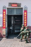 Deux soldats gardant une entrée, Pékin Images libres de droits