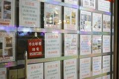 Devanture de magasin d'immobiliers photos libres de droits