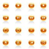Device button set  Royalty Free Stock Image