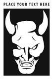 Devil face. Illustrator design .eps 10 Royalty Free Stock Image