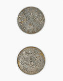 Devise antique chinoise il y a plus de 100 ans Image libre de droits