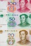 Devise chinoise Photo libre de droits