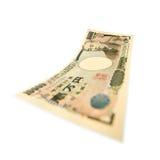 Devise de papier japonaise, 10.000 Yens Images libres de droits