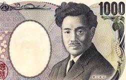 Devise japonaise billet de banque de 1000 Yens images libres de droits