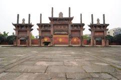 Deyang儒家寺庙 免版税库存图片