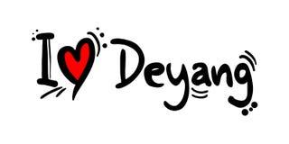Deyang city of China love message Royalty Free Stock Photography