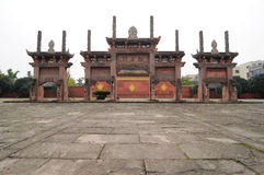 Deyang Confucian Temple. Ling Xing Gate of Confucian Temple.was built in 1851 in Deyang, Sichuan province royalty free stock image