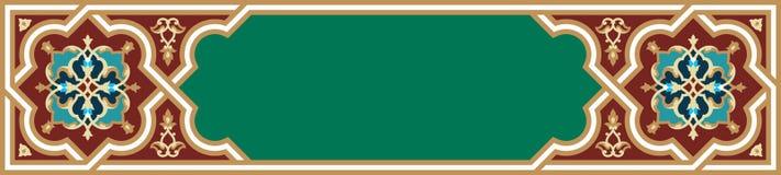 Deylam-Spant einer Lizenzfreie Stockbilder