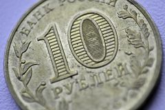 Dez rublos Imagens de Stock