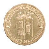 Dez rublos de russo Imagens de Stock
