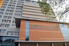 Dhaka, Bangladesh, - outubro, 21, 2018: Queimadura nacional de Sheikh Hasina e instituto da cirurgia plástica imagens de stock royalty free