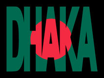 Dhaka text with flag Stock Images