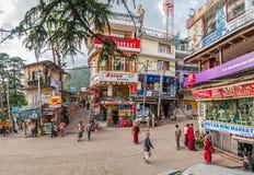 Dharamsala huvudsaklig fyrkant Arkivfoton