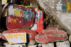 Dharamsala, Kalaczakra temple Stock Photos