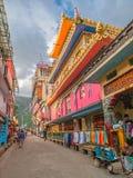Dharamsala street Stock Images