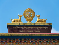 Dharma Chakra Mitte bei Ramtek Monestry Stockfotografie