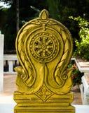 Dharmachakra Fotografia Stock