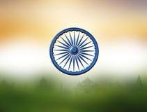 Dharmachakra Ashoka Chakra Koło Dharma Symbol od flaga India świadczenia 3 d ilustracja wektor
