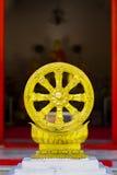 Dharmachakra, das Rad des Gesetzes lizenzfreie stockfotos