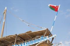 Dhau Oman Stock Images