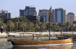 Dhaw de Jalibut dans la lagune de musée images libres de droits