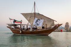 Dhaw en bois traditionnel de bateaux du Qatar de plage de Katara Photo stock