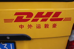 DHL Delivery Car Stock Photos