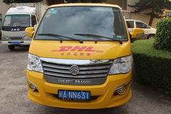 DHL Delivery Car Royalty Free Stock Image